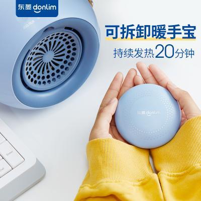 东菱嘟嘟暖风机DL-1165