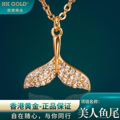 HKGOLD香港黄金G01-G02美人鱼尾项链